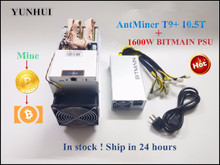 Bateau gratuit Utilisé AntMiner T9 + 10.5TH/S AVEC 1600W PSU Bitcoin BCH BTC Miner Mieux que S9 13.5T 14T S9j 14.5T S9 SE S11 S15 S17
