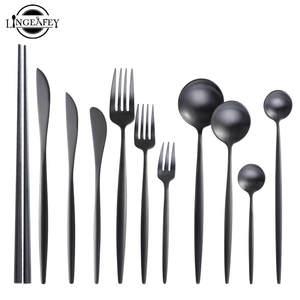 Cutlery-Set Fork-Knife Chopsticks Dinnerware-Spoon Steak-Tableware Stainless-Steel Matte Black