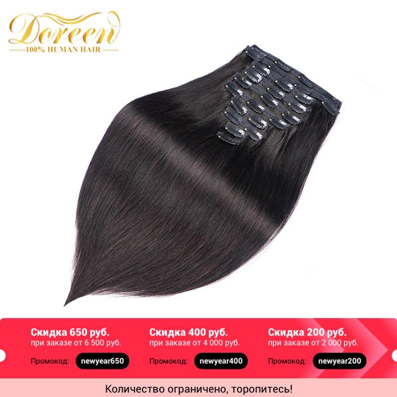 Doreen 160G 200G Brazilian Machine Made Remy Straight Clip In Human Hair Extensions #1 #1B #2 #4 #8 Full Head Set 10Pcs 16-22