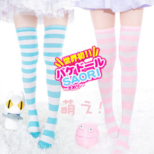 Long Stripe Adorable Anime Tight High Over Knee Pink Blue White For Women Girl Cosplay Student Kawaii Lolita Cotton Stocking