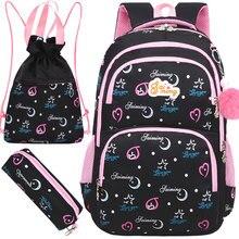 School Bags For Girls Kids Cute Printing School