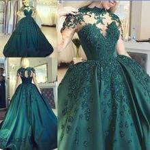 Винтажное зеленое платье для выпускного вечера кружевные вечерние