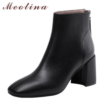 Meotina Winter Ankle Boots Women Boots Zipper Thick High Heel Short Boots Fashion Square Toe Shoes Female Autumn 2019 Size 34-39