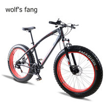wolf's fang mountain bike 7/21/24 speed bicycle 26x4.0 fat bike Spring Fork snow bikes road bike Man Mechanical Disc Brake(China)