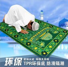 665 millimetri * 1100 millimetri Musulmano Hajj culto coperta Hui moschea preghiera tappeto da preghiera di non slip mat trasporto libero