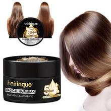 50 мл Уход за волосами маска для волос увлажняющий, питательный для кожи головы волшебный 5 секунд ремонт повреждения волос Восстановление мягкого ухода за волосами