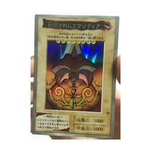 5pcs/set Yu Gi Oh Exodia The Forbidden One DIY Toys Hobbies Hobby Collectibles Game Collection Anime Cards