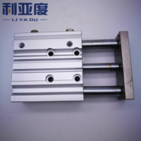 SMC Type MGPM80 75 Thin cylinder with rod Three axis three bar MGPM80*75 Pneumatic components MGPM80X75 MGPL80 75