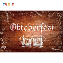 Yeele Oktoberfest Party Photocall Fade Wood Beer Photography Backdrops Personalized Photographic Backgrounds For Photo Studio