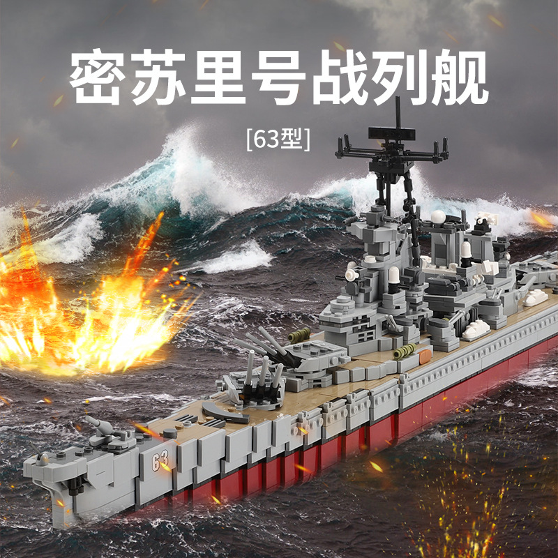 XB 06030 Military Series Missouri Carry fighter Battleship Educational building Blocks Bricks Toys for Children Christmas Gifts