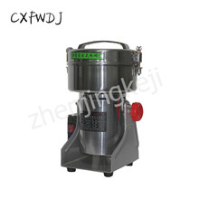 800G Full Stainless Steel Portable Traditional Chinese Medicine Grinder Whole Grains Household Powder Machine