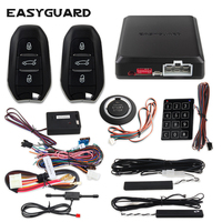EASYGUARD start stop push start system smart key entry remote start engine touch password entry shock alarm warning universal