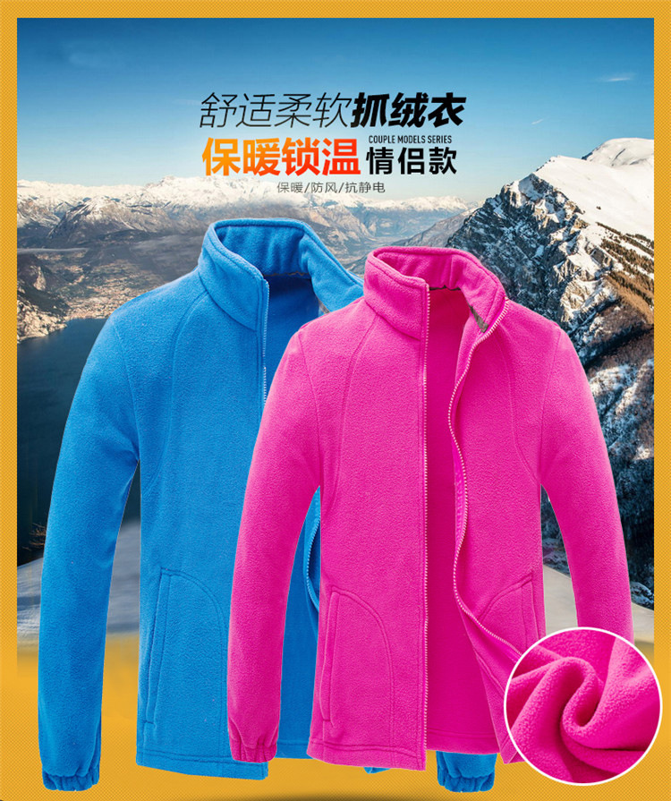 Every Day Special Winter Catch Outdoor Men And Women Brushed And Thick Polar Fleece Jacket Cardigan Sweatshirt Raincoat Jacket I
