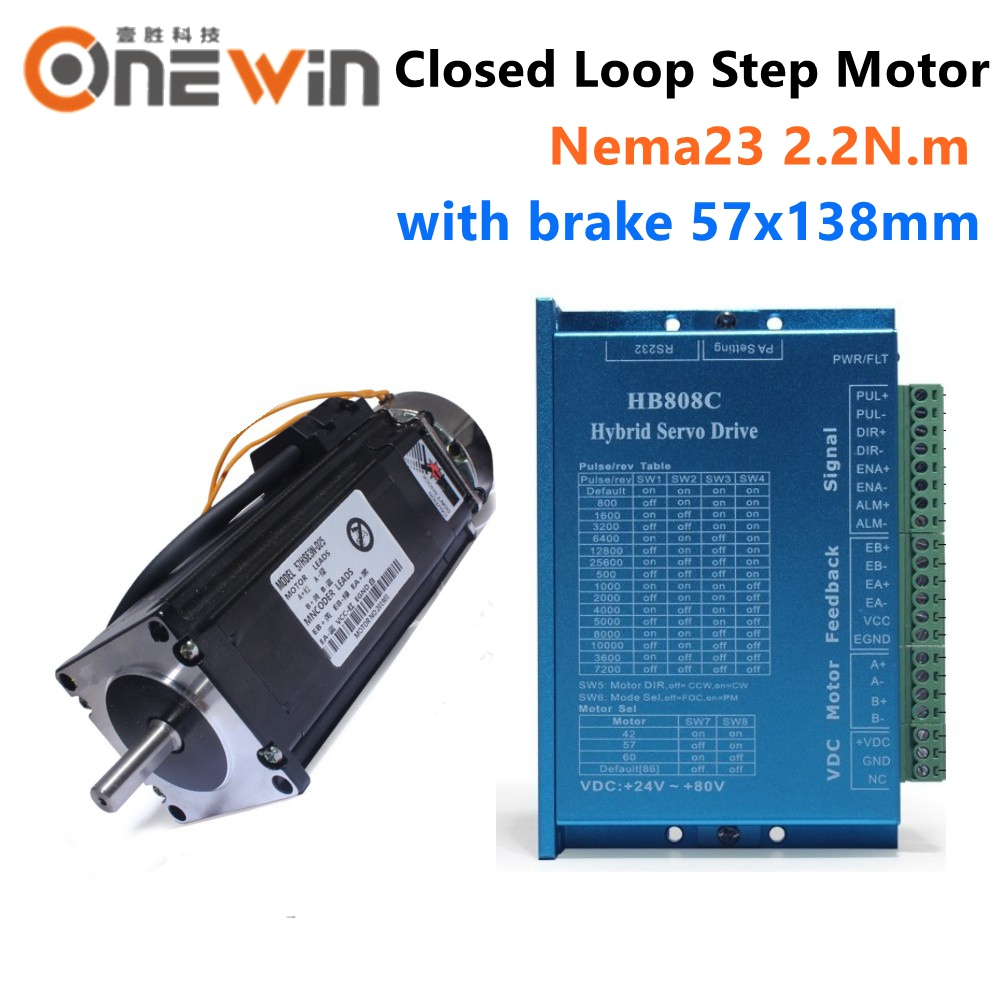 2 Phase 2.2N.m Nema23 57mm Closed Loop Stepper Motor 57HB250-80BQ And HB808C Hybird Step Driver Kit  With Brake