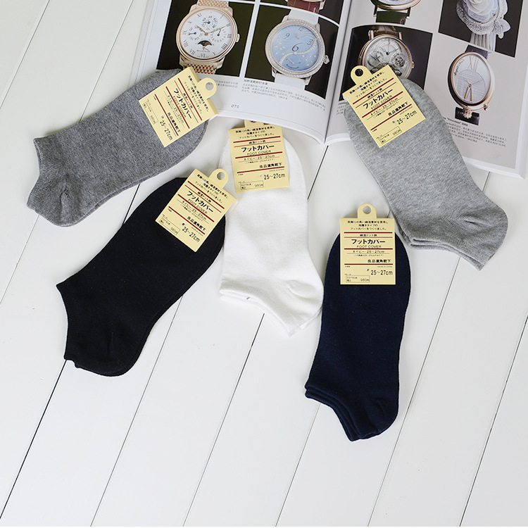 Socks No-show Socks Men All Pure Cotton Socks Summer Season Thin Invisible Shallow Mouth Men's Socks Stall