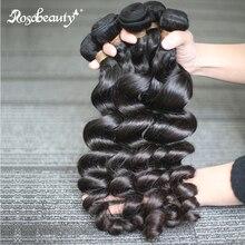Rosa Красота 8-30 28 30 дюймов 10A бразильские человеческие волосы свободная волна 1/3/4 пряди невыделанные волосы наращивание волос
