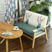 Десерт креативный Простой Досуг личности свежий на две карты диван в молочном чайном магазине стол и стул сочетание чистая красное кафе