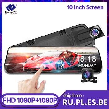 E-ACE Car Mirror Dvr 1080P FHD Dash Cam Dual Lens Video Recorder Night Vision Car Camera Registrar Dvrs With Rear View Camera 1
