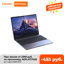Ноутбук CHUWI GemiBook, 13 дюймов, 2K IPS, LPDDR4X 12 + 256 Гб SSD, Intel Celeron, Windows 10