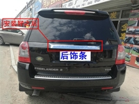 For 2007 2008 2009 2010 Land Rover Freelander 2 FR2 Chrome Rear Trunk Streamer Accessories ABS Mirror Surface Detective