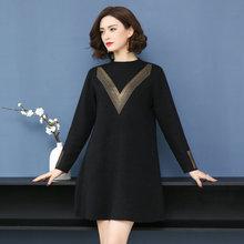 Woman Black Sequined Knit Dress Autumn Winter Soft Plain Textured One Piece A-shape Knitwear Female Elegant Basic Dresses
