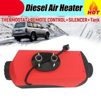 12V 2Kw/3Kw Air Heater Diesel Heater Parking Heater Air Heater Car Truck Boat Universal Diesel Air Heater