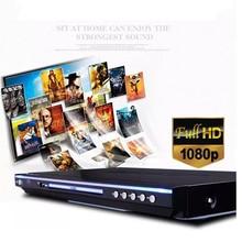 KYYSLB 6 см* 23 см* 4,7 см SA-005 домашний dvd-плейер 220V11W-19W коаксиальный Оптический EVD плеер 5,1 канал HD USB HDMI мини динамик