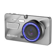 4 дюйма вождения Регистраторы автомобиля на приборной панели для Камера s ЖК-дисплей Дисплей видео Камера Широкий формат UY8