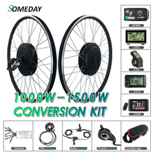 цена на SOMEDAY 48V 1000W/1500W E-bike Conversion Kit Rear BLDC Hub Motor Wheel 20-29 inch 700C Rotate Wheel For Electric Bicycle
