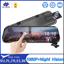 E-ACE Car Dvr 10 Inch Touch Screen Video Recorder Auto Registrar Stream Mirror With RearView