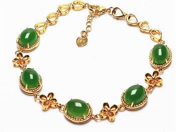 14K Gold Green Jade Bracelet and Ring 1