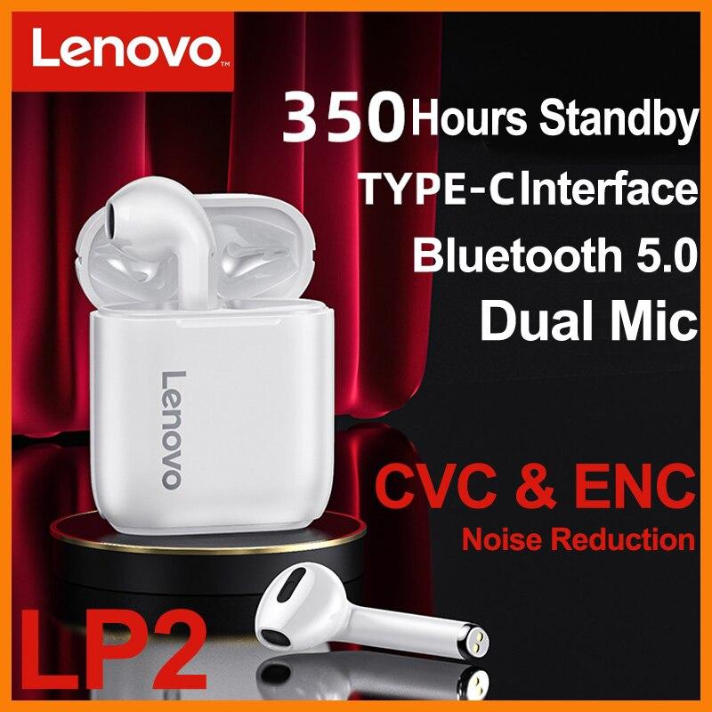 Оригинальные новые беспроводные наушники Lenovo LP2 TWS Bluetooth 5,0 двойной стерео бас сенсорный LP1 обновленный IPX5 Life водонепроницаемый двойной микр...