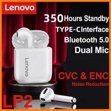 Original novo lenovo lp2 tws fone de ouvido sem fio bluetooth 5.0 dupla estéreo baixo toque lp1 atualizado ipx5 vida à prova dwaterproof água microfone duplo