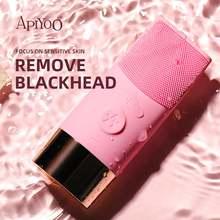 Ультразвуковая щетка для очищения лица apiyoo перезаряжаемое