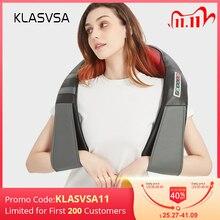 (선물 상자 포함) KLASVSA 전기 난방 목 마사지 자동차 홈 적외선 KneadingTherapy Ache Shoulder Back Massageador Relax