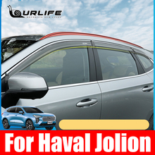 For Haval Jolion 2021 Car Rearview Mirror Visor Abs Weather Shield Cover Protection Accessories Car-styling Decoration