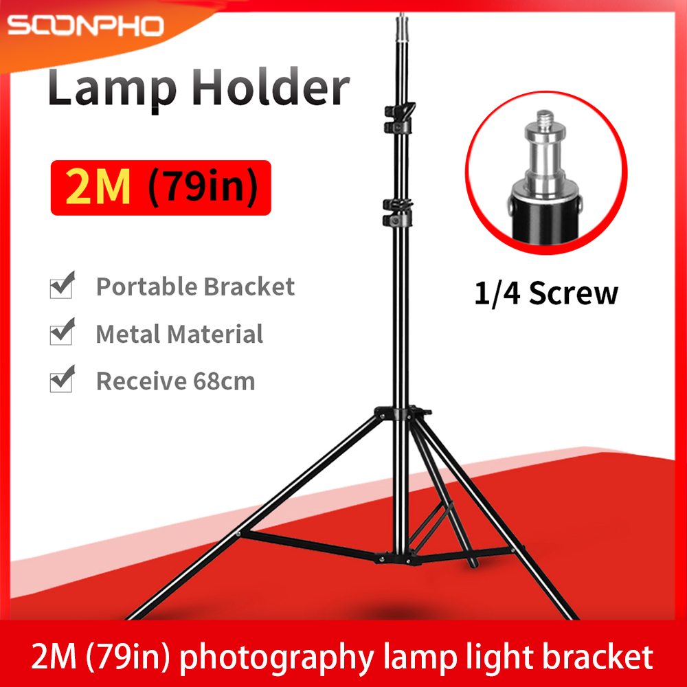 2M(79in) Photography Photo Studio Aluminum Alloy Flash Light Stand 1/4 Screw Lightweight Tripod For Godox Softbox Video Flash
