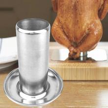 GH курица держатель утка стойка гриль Жарка для барбекю ребра из нержавеющей стали гриль курица тарелка с пивом на открытом воздухе