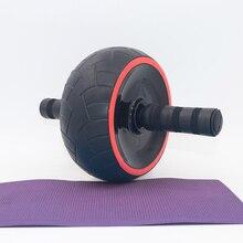 Поддерживать себя в форме бесшумных колесах тренажере без шума колеса TPR тренера ролик брюшной фитнес оборудование для фитнес дома