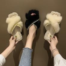 Роскошная женская нескользящая обувь г.; тапочки на платформе с бусинами и покемонами; новая дизайнерская модная обувь на плоской подошве с мехом без каблука