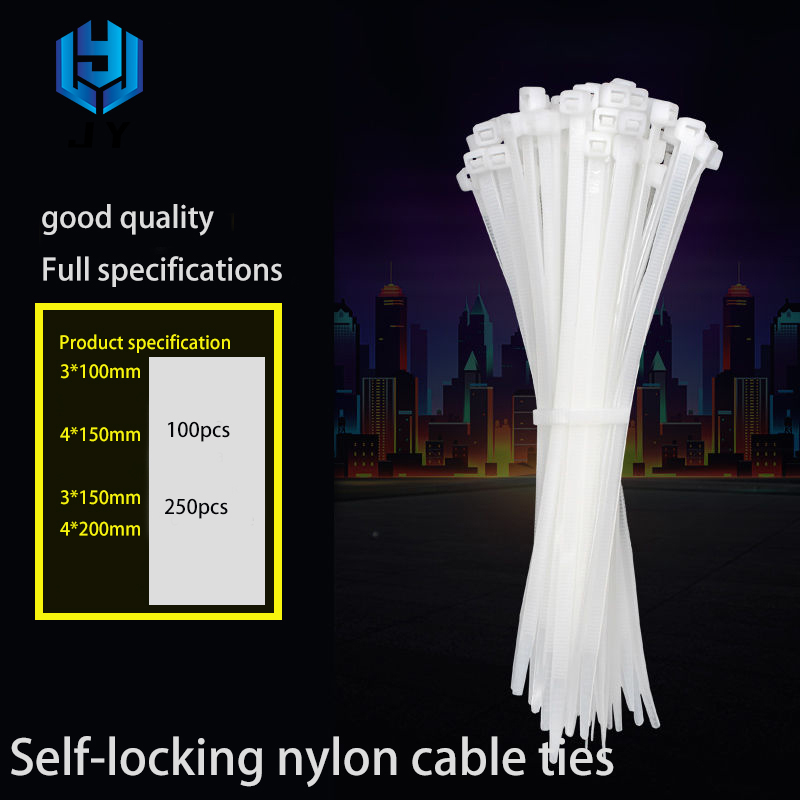 100PCS 250PCS self-locking nylon cable tie zipper <font><b>3</b></font> * 100 <font><b>3</b></font> * <font><b>150</b></font> 4 * <font><b>150</b></font> 4 * 200 electric cable storage fasten white image