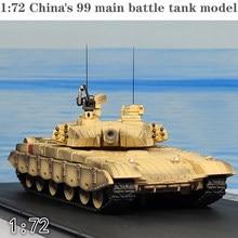 1:72 china 99 principal tanque de batalha modelo deserto pintura na zona de guerra do noroeste simulação de produtos de liga estática