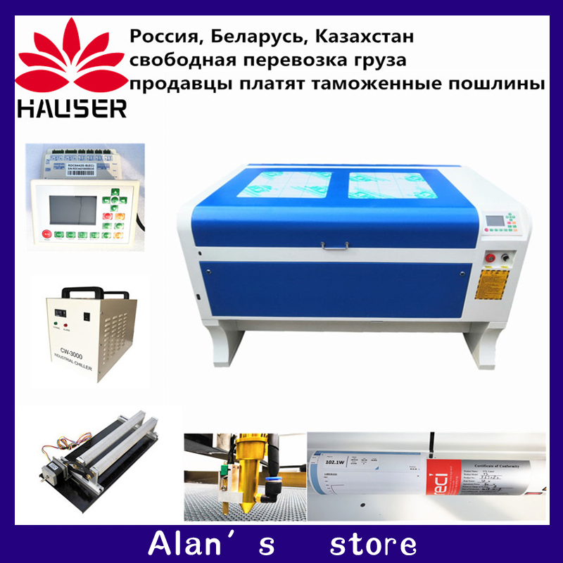 Free Shipping DPS 1060 CO2 Laser Engraver Machine USB Auto Focus Laser Cutter Machine DSP System Laser Marking Machine Cooler