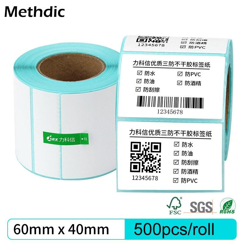 Methdic 3rolls/lot 60x40mm Shipping Logistics Address Labels 500pcs Custom Stickers Printed