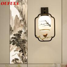 Комнатные Настенные светильники oufula современное светодиодное