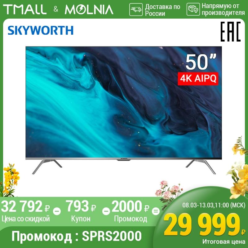 TV 50 inch TV Skyworth 50G3A Full HD Smart TV MOLNIA