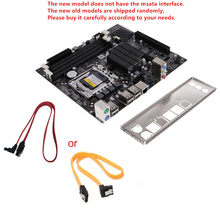 Deek-Robot X58 placa base de escritorio LGA 1366 Pin DDR3 placa base de ordenador para L/E5520 X5650 RECC No msata interfaz(China)