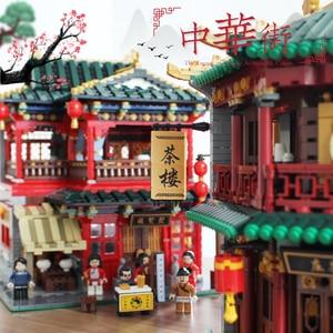 Image 3 - XingBao ville rue série ancienne Architecture chinoise la maison de thé modèle Kit blocs de construction éducatifs enfants jouets briques à monter soi même