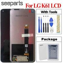 6.53 ل LG K61 شاشة الكريستال السائل مع مجموعة المحولات الرقمية لشاشة تعمل بلمس ل LG K61 LMQ630EAW ، LM Q630EAW عرض إصلاح أجزاء