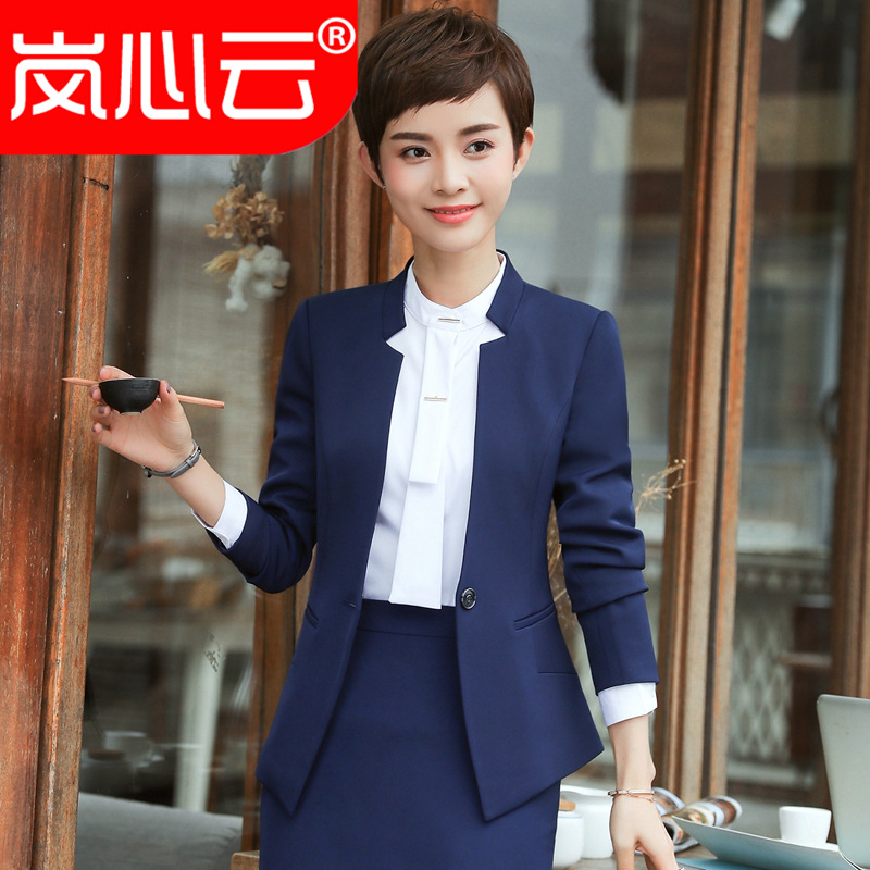 Autumn New Products Business Suit Women's Long-Sleeve Hotel Work Clothes Front Desk Foreman Reception Uniform Business Commuting